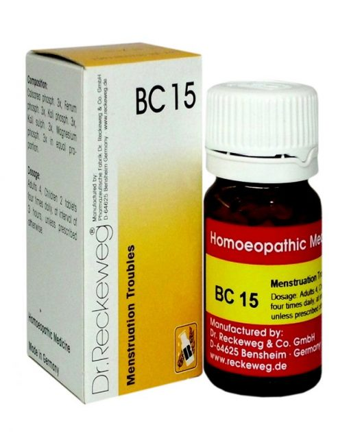 homeopathic medicine list a to z pdf