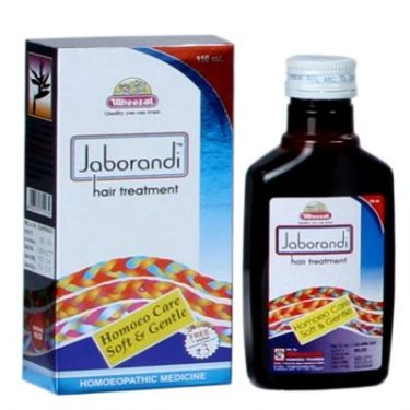 Wheezal Jaborandi hair treatment oil, Homeopathy medicine for grey hair