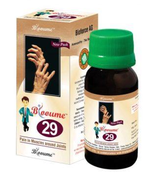 Blooume 29 RHEUMASAN