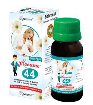 Blooume 44 Milkosan Syrup