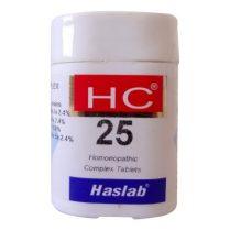 Haslab HC-25 Santalum Complex Tablet