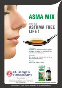 Asthma Home remedy, best asthma treatment medicine