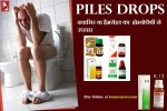 Best Homeopathy Medicines for Piles Hemorrhoids