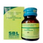 SBL Biochemic Tablet Kali Phosphorica for mental and physical weakness, back pain, depression, sleeplessness (insomnia), nervine tonic