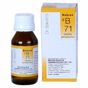 Dr.Bakshi B71 Arthropathy Homeopathy Drops for joint stiffness & pain