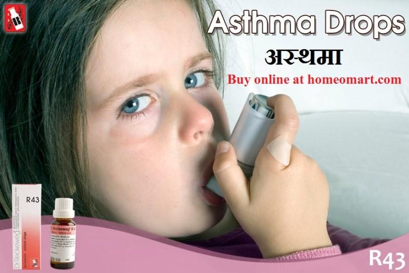 Reckeweg R43 Asthma drops