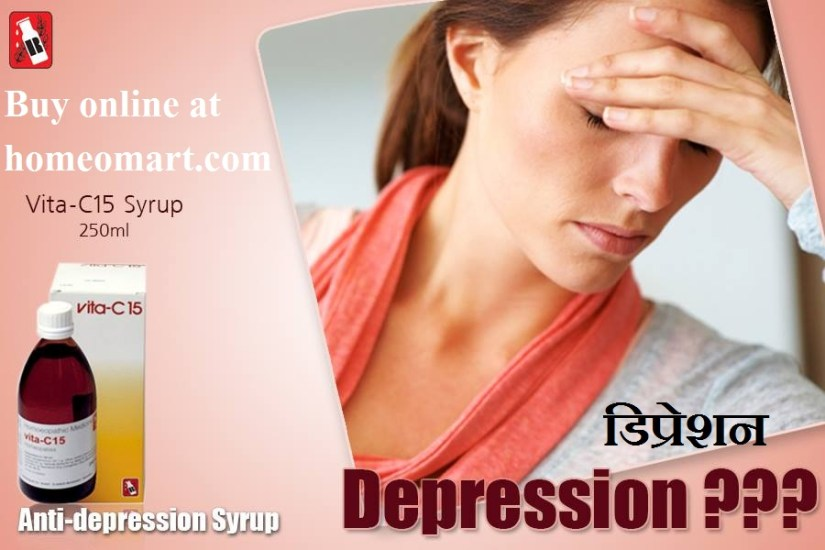 Reckeweg Vita C15 anti depression syrup