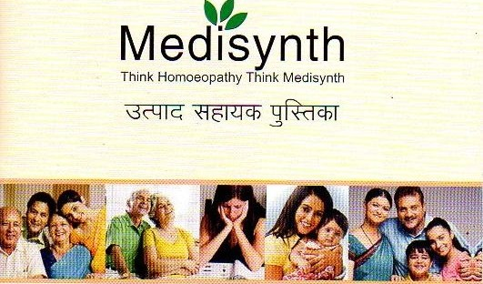 Medisynth Homeopathy products, Buy homeopahic medicines online from Dr. VcBally