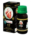 Buy Blooume 17 Heart care gold drops to strengthen weak heart