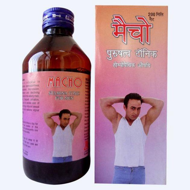 Sexual medicine for men