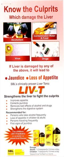 SBL Homeopathy LIV T for Jaundice, loss of appetite, liver damage