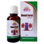 Wheezal Renal Forte Drops for Renal Problems, blood urea and serum creatinine level, renal colic