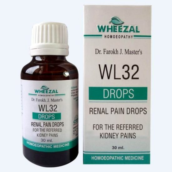 Wheezal WL 32 Homeopathic Renal Pain Drops (Kidney pains)