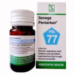 Schwabe Senega Pentarkan tablet for Chronic Bronchitis