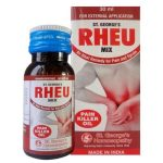 St George Rheu Mix - An Ideal Remedy for Pain and Sprain