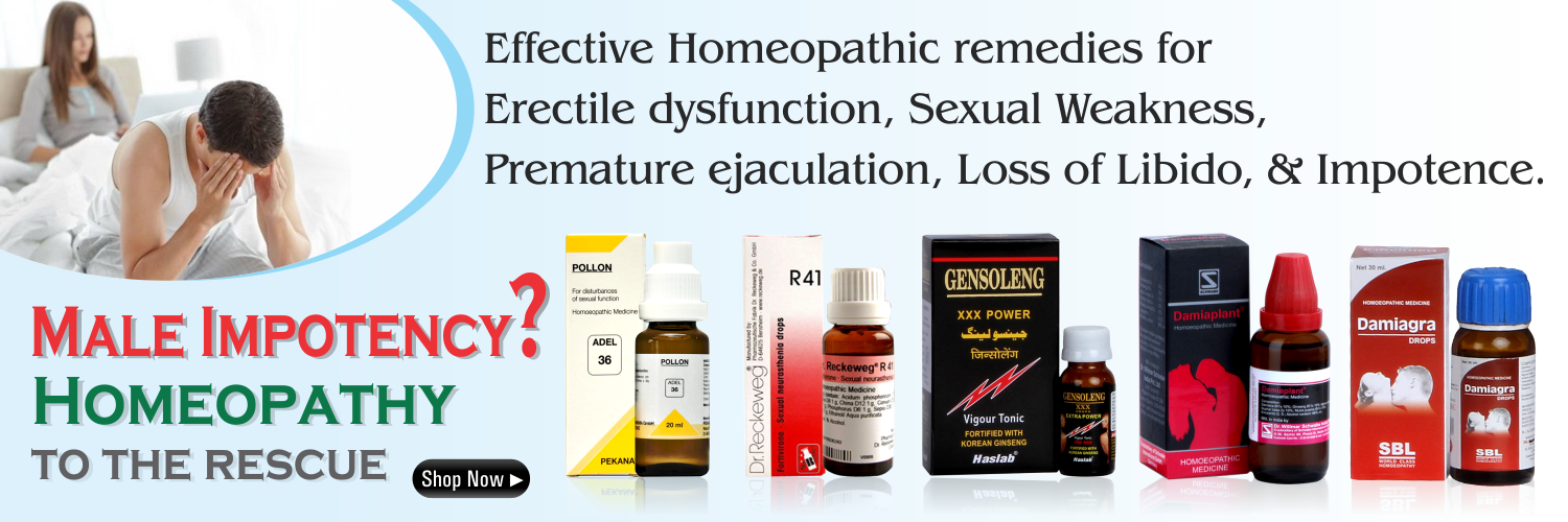 Sex medicines list in homeopathy for firm erection, longer