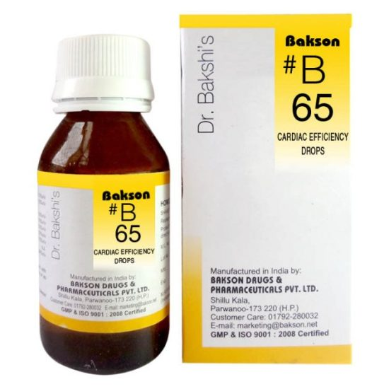 Dr.Bakshi B65 Cardiac Efficiency Homeopathy drops for Angina, irregular heartbeat