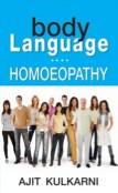 Body Language and Homoeopathy - Ajit Kulkarni