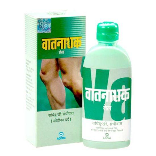 Agom Vat Nashak Oil ayurvedic medicine for Joint Pain Swelling anti-inflammatory Vitex negundo Ricinus communis Pluchea lanceolata