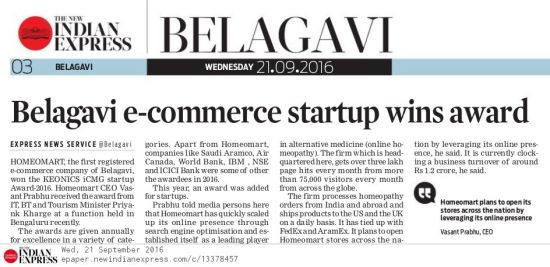 ecommerce in medicines, homeopathy. News on company winning award