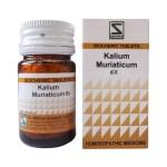Schwabe Biochemics Tablets Kali Muriaticum 3x, 6x, 12x, 30x, 200x