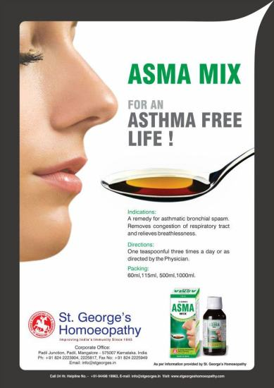 Asthma Home remedy, best asthma treatment medicine