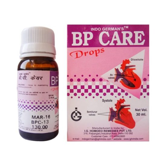 Indo German BP Care Drops Regulate Blood Pressure, 30ml