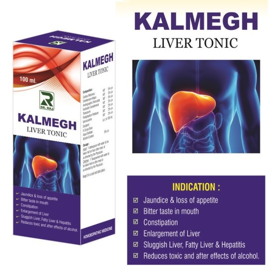 Dr.Raj Kalmegh Syrup, Homeopathic Liver tonic with Carrdus, Chellidonium