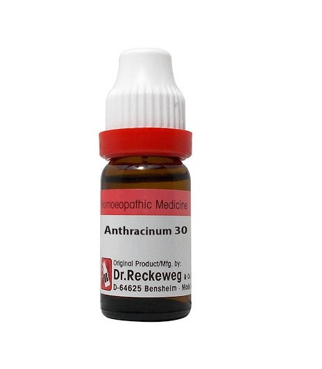 Dr Reckeweg Germany Anthracinum Homeopathy Dilution 6C, 30C, 200C, 1M, 10M, CM