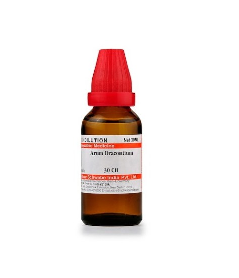 Schwabe Arum Dracontium Homeopathy Dilution 6C, 30C, 200C, 1M, 10M