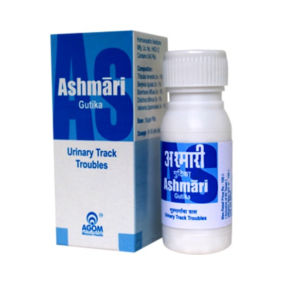 Agom Ashmari gutika - Herbal Medicine for Urinary Problems