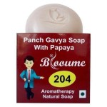 Blooume 204 Panch Gavya soap for soft and glowing skin