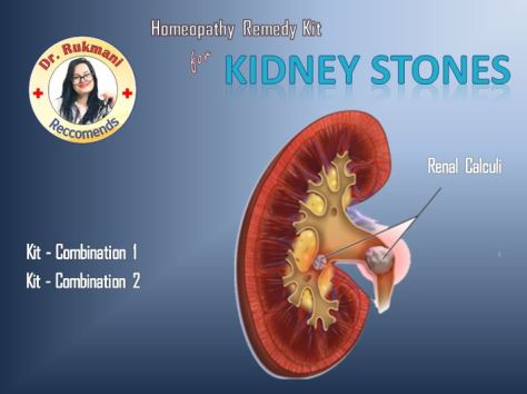 Doctor recommended Kidney stones medicines