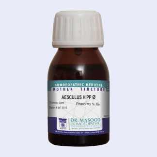 Aesculus hippocastanum Q Masood