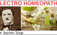 Electro Homeopathic Remedy C13