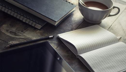 「ブログ初心者に贈る50のアドバイス」を読んで共感した5つのポイント