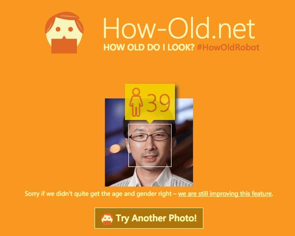 How−Old.netを使ってみた