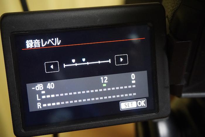 Canon EOS Kiss X7iの録音レベルをマニュアル調整する