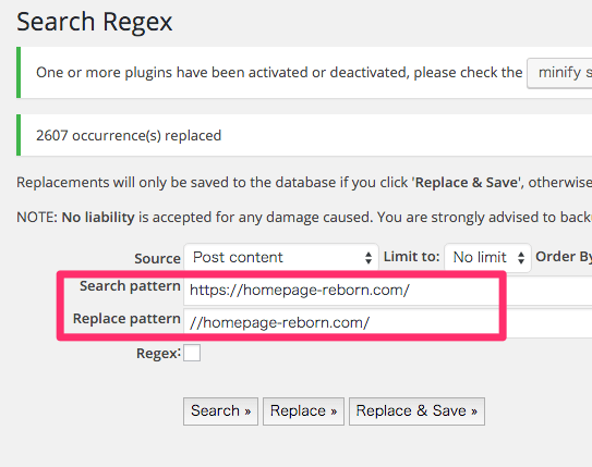 Search Regexでhttpsへ
