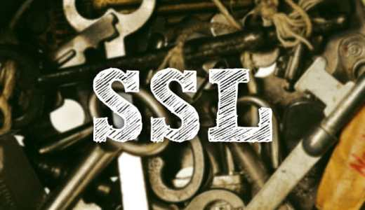 エックスサーバーでWordPressをSSL化する方法