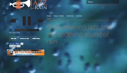 雨音とJazzのコラボが作業用BGMが最適すぎてヤバい。