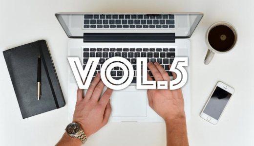 ブログ記事の構成にこだわれ!企業ブログでバズってアクセスも継続する記事の作り方シリーズVol.5