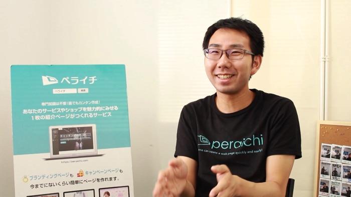 【インタビュー Vol.2】株式会社ホットスタートアップ代表取締役 橋田一秀さん