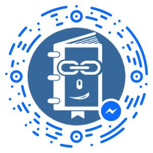 WEBマスターの手帳 メッセンジャーコード