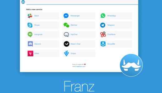 チャットワークもFacebookメッセージも1つのアプリで管理できる「Franz」が使えすぎてヤバイ!