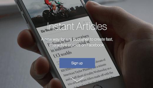 Facebookのインスタント記事(Instant Articles)をWordPressで導入してみた。