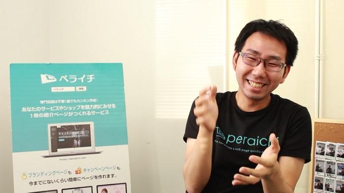 株式会社ホットスタートアップ 橋田一秀さん2