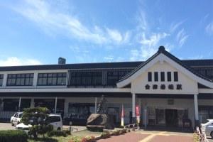 会津地域雇用創造推進協議会が主催する「SNS活用塾」にて副講師をしてきました。