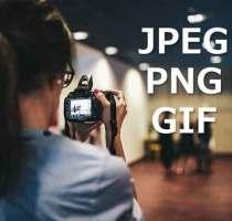 JPEG、PNG、GIF、Webサイトで使う画像ファイル形式の違いをサクッと復習。