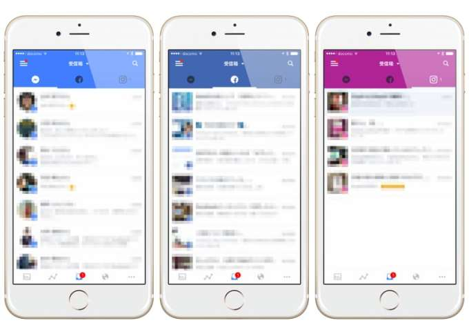 Facebookページの管理画面でメッセージとコメントを一括管理できる